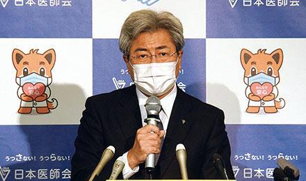 新型 コロナ ウイルス 感染 症 緊急 事態 宣言
