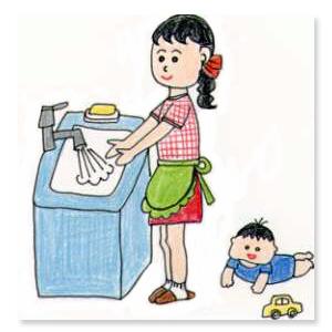 手をよく洗いましょう